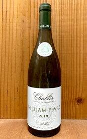 【お1人様12本限り】シャブリ 2018 ウイリアム フェーヴル 白ワイン 辛口 750mlChablis [2018] WILLIAM FEVRE AOC Chablis