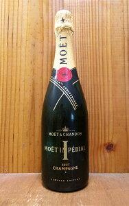 モエ エ シャンドン ブリュット アンペリアル 150年 アニバーサリー AOCシャンパーニュ 正規 限定ボトル フランス シャンパン 辛口 白 ワイン 750mlMoet et Chandon Brut Imperial 150 Anniversary AOC Champagne