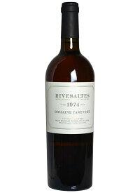 リヴザルト 1972 究極限定秘蔵古酒 ドメーヌ カサノーブ (カズノーブ) 元詰 白ワイン ワイン 極甘口 750mlRivesaltes [1972] Domaine Casenove(Viny a Alenya)AOC Rivesaltes