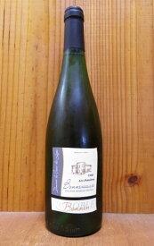 ボンヌゾー レ ペリエール 1980 古酒 ドメーヌ ラ クロワ デ ロージュ元詰 ボナン家 AOCボンヌゾー 41年熟成品 白ワイン 甘口 750mlBonnezeaux Les Perrieres 1980 Domaine La Croix Les Loges AOC Bonnezeaux