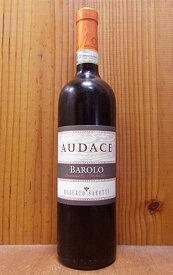 バローロ アウダチェ 2015 蔵出し ロベルト サロット DOCGバローロ イタリア 赤ワイン ワイン 辛口 フルボディ 750ml 正規品Barolo Audace [2015] Roberto Sarotto DOCG Barolo
