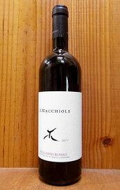 レ マッキオーレ ボルゲリ ロッソ 2017 DOCボルゲリ ロッソ (レ マッキオーレ元詰) 赤ワイン ワイン 辛口 フルボディ 750mlLe Macchiole Bolgheri Rosso [2017] Azienda Agricola Le Macchiole DOC Bolgheri Rosso