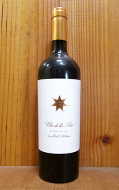 クロス デ ロス シエテ 2013 正規 アルゼンチン メンドーサ ウコ ヴァレー 赤ワイン ワイン 辛口 フルボディ 750ml (クロス・デ・ロス・シエテ)Clos de los Siete [2013]