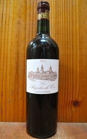 レ パゴド ド コス 2011 AOCサン テステフ (メドック グラン クリュ クラッセ第二級 シャトー コス デストゥルネルのセカンドラベル) 赤ワイン ワイン 750ml フルボディ 辛口 750mlLes Pagodes de Cos [2011] AOC Saint-Estephe