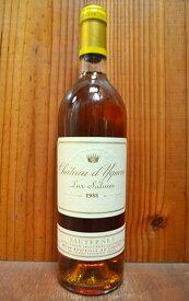 シャトー ディケム 1988年 ソーテルヌ格付特別第1級 750ml (ボルドー 白ワイン)