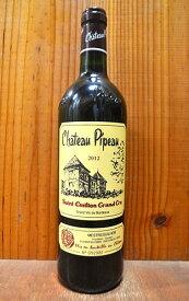 シャトー ピポー 2015 赤ワイン ワイン 辛口 フルボディ 750mlChateau Pipeau [2015] AOC Saint-Emilion Grand Cru