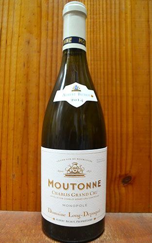 【3本以上ご購入で送料・代引無料】シャブリ グラン クリュ 特級 ラ ムートンヌ (モノポール) 2015 ドメーヌ ロン デパキ 正規 白ワイン 辛口 750mlChablis Grand Cru Moutonne [2015] Domaine Long-Depaquit AOC Chablis Grand Cru