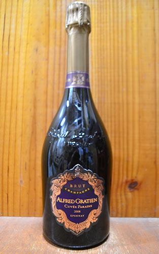 アルフレッド グラシアン シャンパーニュ キュヴェ パラディ ヴィンテージ 2008 (アルフレッド・グラシアン) フランス AOCミレジム シャンパーニュ 白 ワイン 辛口 泡 シャンパン 750mlALFRED GRATIEN Champagne Cuvee Paradis Brut Millesime [2008]