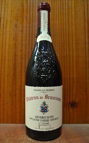 シャトーヌフ デュ パプ 2013 シャトー ド ボーカステル (ぺラン家元詰) 正規 赤ワイン 辛口 フルボディ 750ml (シャトーヌフ・デュ・パプ)Chateauneuf du Pape [2013] Chateau de Beaucastel (Famille Perrin)