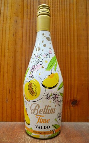 ベリーニ タイム (アペリティーヴォ) イタリアーノ ヴァルド社 イタリア スプマンテ 発泡 スパークリング 甘口 アルコール分6% 750ml (ベリーニ・タイム)Bellini Time Aperitivo ITALIANO (VALDO)
