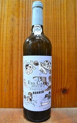 エト カルタ シルバー チキン (銀のにわとり) 2015 酉年(とりどし)ラベル  ニーポート社 ポルトガル DOCドウロ 白ワイン 辛口 750mlETO CARTA Branco [2015] Niepoort DOC Douro (Portugal)