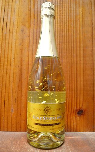 【6本以上ご購入で送料無料】ゴールド スパークリングワイン マンズ 日本 山梨県他 白ワイン やや甘口 泡 750ml (マンズ・ゴールド・スパークリングワイン)MANNS Wines Gold Sparkling Wine