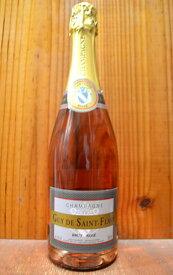 ギィ ド サン フラヴィー ロゼ ブリュット ガルデ社 AOCシャンパーニュ ロゼ 正規品 オリジナルシャンパンストッパー付 泡 ロゼ シャンパーニュ シャンパン ワイン 辛口 750mlGuy de Saint Flavy Rose Brut Champagne (Gardet Champagne)
