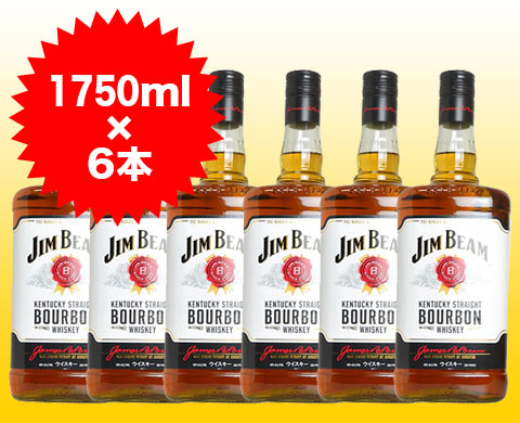 【送料無料/6本セット】ジムビーム バーボン ウイスキー 1750ml×6本 ケース [6本入り] 正規 ケンタッキー ジェームズ ビーム 40% ハードリカー