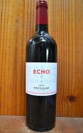 エコー ド ランシュ バージュ 2010 ランシュ バージュ セカンド ラベル AOCポイヤック シャトー元詰(カーズ一族元詰) 赤ワイン ワイン 辛口 フルボディ 750mlECHO de LYNCH BAGES [2010] AOC Pauillac (J.M.Cazes)