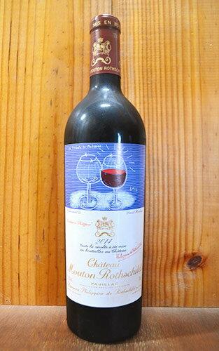 シャトー ムートン ロートシルト 2014 AOCポイヤック メドック プルミエ グラン クリュ クラッセ 公式格付第一級 赤ワイン 辛口 フルボディ 750mlChateau Mouton Rothschild [2014] AOC Pauillac