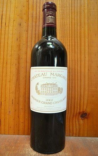 シャトー マルゴー 2002 プルミエ グラン クリュ クラッセ (メドック 格付第一級) AOC マルゴー フランス ボルドー メドック マルゴー 赤ワイン 辛口 フルボディ 750mlChateau Margaux [2002] 1er Grand Cru Classe du Medoc en 1855 (AOC Margaux)