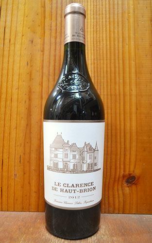 ラ クラランス ド オーブリオン 2012 (旧バーン オーブリオン) プルミエ グラン クリュ クラッセ 格付第一級 シャトー オー ブリオン 2ndラベル 赤ワイン ワイン 辛口 フルボディ 750mlLe Clarence de Haut-Brion [2012] 1er Grand Cru Classe de Graves 2nd