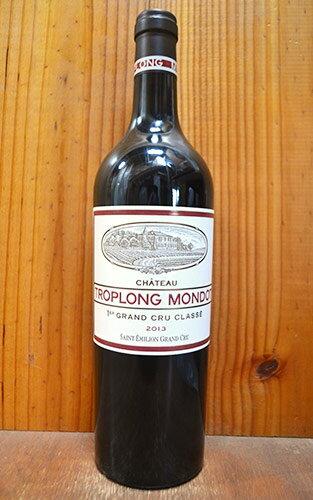 【6本以上ご購入で送料・代引無料】シャトー トロロン モンド 2013 AOCサンテミリオン プルミエ グラン クリュ クラッセ 第一特別級 (オーナー クリスティーヌ ヴァレット) 赤ワイン ワイン 辛口 フルボディ 750ml