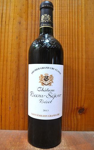 【6本以上ご購入で送料・代引無料】シャトー ボーセジュール ベコ 2013 AOCサンテミリオン第一特別級 (プルミエール グラン クリュ クラッセ) 赤ワイン ワイン 辛口 フルボディ 750mlBeau-Sejour Becot [2013] AOC Saint Emilion 1er Grand Cru Classeu