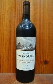 シャトー ド ヴァランドロー 2014 AOCサンテミリオン プルミエ グラン クリュ クラッセ(特別第一級) フランス ボルドー 赤ワイン ワイン 辛口 フルボディ 750mlChateau de Valandraud [2014] J.L. Thunevin