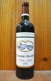 【6本以上ご購入で送料・代引無料】シャトー シャス スプリーン 2013 AOCムーリス (メドック ムーリス村) フランス 赤ワイン ワイン 辛口 フルボディ 750mlChateau Chasse Spleen 2013 AOC Moulis en Medoc