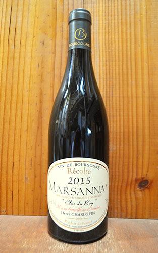 マルサネ クロ デュ ロワ 2015 ドメーヌ エルヴェ シャルロパン 赤ワイン 辛口 フルボディ 750ml (エルヴェ・シャルロパン)Marsannay Clos du Roy [2015] Domaine Herve Charlopin AOC Marsannay