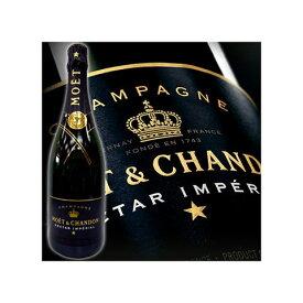 モエ エ シャンドン ネクター アンペリアル (モエ エ シャンドン) 白 泡 N.V 正規 箱なし 750ml シャンパン シャンパーニュ