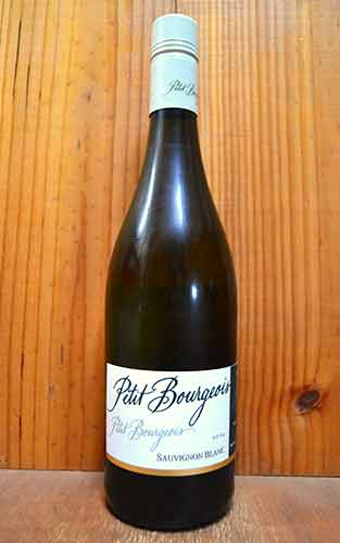 プティ ブルジョワ ソーヴィニヨン ブラン 2016 アンリ ブルジョワ フランス ロワール ワイン 白ワイン 辛口 750ml 正規 (プティ・ブルジョワ・ソーヴィニヨン・ブラン)Petit Bourgeois Sauvignon Blanc [2016] Henri Bourgeois (Chavignol)