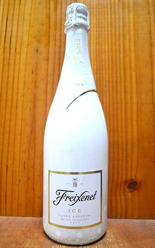 フレシネ カヴァ アイス キュベ エスペシアル (氷で楽しむ本格やや甘口スパークリングワイン) (シャンパーニュ方式 瓶内2次発酵) 泡 白 やや甘口 スパークリングワイン 750ml