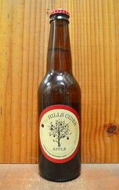 ヒルズ サイダー アップル シードル やや辛口 発泡性りんご酒 330mlThe Hills Cider Company Apple cider (100% Adelaide Hills Apples)