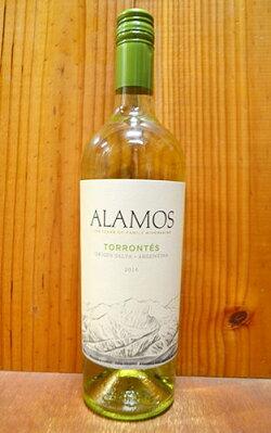 カテナ アラモス トロンテス 2016 サルタ州 カファジャテ地区(アルゼンチン) 正規 白ワイン 辛口 750mlCATENA ALAMOS Torroutes [2016] Bodegas Catena