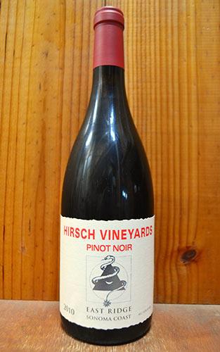 ハーシュヴィンヤーズ イースト リッジ ピノ ノワール 2010 赤ワイン 辛口 フルボディ 750ml (ハーシュ・ヴィンヤーズ)HIRSCH VINEYARDS East Ridge Pinot Noir Sonoma Coast [2010] 100% Estate (160 Cases Produced)