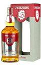 【箱入・正規品】スプリングバンク 25年 キャンベルタウン シングル モルト スコッチ ウイスキー 700ml 46% イギリス スコットランド ハードリカーS...