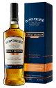 【正規品 箱入】ボウモア ヴォルト エディション ファースト リリース アイラ シングル モルト スコッチ ウイスキー 700ml 51.5% ハードリカー ランキングお取り寄せ