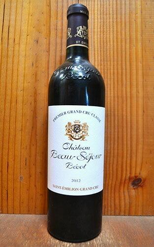 【3本以上ご購入で送料・代引無料】シャトー ボーセジュール ベコ 2012 AOCサンテミリオン第一特別級 (プルミエール グラン クリュ クラッセ) 赤ワイン ワイン 辛口 フルボディ 750mlBeau-Sejour Becot [2012] AOC Saint Emilion 1er Grand Cru Classeu