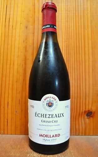 エシェゾー グラン クリュ 特級 1952 モワラール社 (シャルル トマ) 正規 AOCエシェゾー グラン クリュ フランス ブルゴーニュ ワイン 赤ワイン 辛口 フルボディ 750ml (エシェゾー・グラン・クリュ)Echezeaux Grand Cru [1952] Moillard AOC Echezeaux Grand Cru