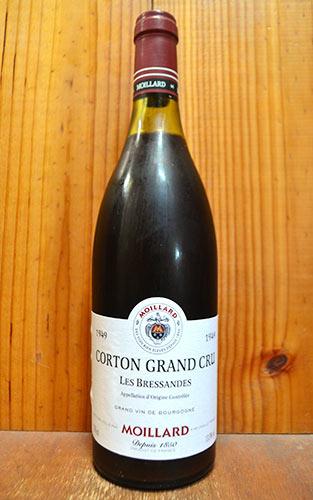 コルトン グラン クリュ 特級 ブレッサンド 1949 モワラール社 (モワラール グループ シャルル トマ) 正規 赤ワイン 辛口 フルボディ 750mlCorton Grand Cru Bressandes [1949] Moillard AOC Corton Grand Cru