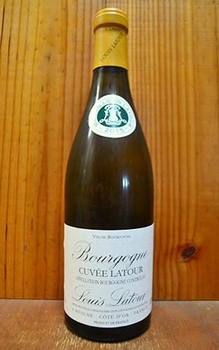 ブルゴーニュ・ブラン・キュヴェ・ラトゥール[2015]年・AOCブルゴーニュ・ルイ・ラトゥール社 Bourgogne Cuvee Latour Blanc [2015] Louis Latour