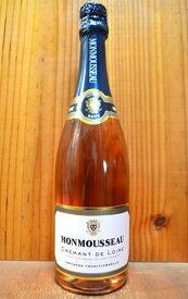 クレマン ド ロワール ロゼ モンムソー メソッド トラディション (瓶内二次発酵) (シャンパン方式) クレマン国際コンクール金賞受賞酒 J.M.モンムソー 泡 スパークリングワイン ワイン 辛口 750mlCremant de Loire Rose Monmousseau