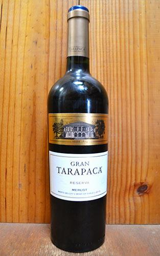 グラン タラパカ メルロー 2015 ヴィーニャ サン ペドロ タラパカ マイポヴァレー 赤ワイン 辛口 ミディアムボディ 750mlGran Tarapaka Merlot [2015] Valle del Maipo