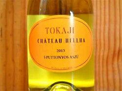 トカイ アスー 5プットニョス 2013 シャトー エラ ハンガリー ワイン 白ワイン 極甘口 500ml (トカイ・アスー・5プットニョス)Tokaji Aszu 5 puttonyos [2013] Chateau Hellha (AOP Tokaji)
