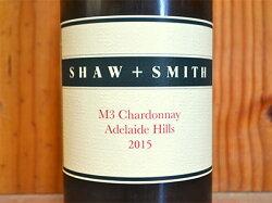 ショウ&(アンド)スミス M3 ヴィンヤード シャルドネ 2015 白ワイン ワイン 辛口 750ml (ショウ・スミス・M3・ヴィンヤード・シャルドネ)SHAW & SMITH M3 Vineyard Chardonnay Adelaide Hills [2015]