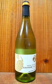 山形 かみのやま産 シャルドネ 2016 サントリー ジャパン プレミアム 国産ワイン 白ワイン 辛口 750mlKaminoyama Chardonnay [2016] Suntory Japan Premium 【日本ワイン】