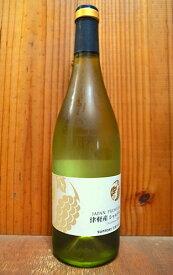青森 津軽産シャルドネ 2016 サントリー ジャパン プレミアム 辛口 白ワイン 750ml 国産ワインTSUGARU Chardonnay [2016] Suntory JAPAN Premium 【日本ワイン】