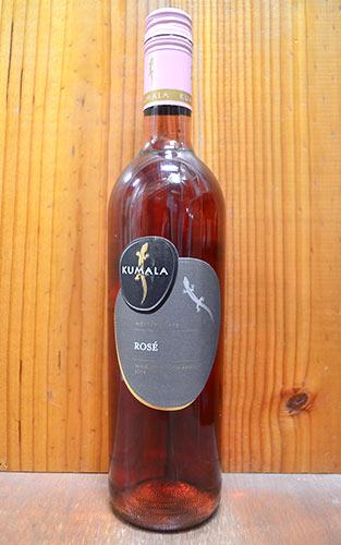 クマラ・ロゼ[2015]年・ウェスタン・ケープ・クマラ・ワイナリー(ウェスタン・ワインズ)KUMALA Rose [2015] Western Cape