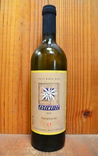 エーデルワイス シャスラ スイス ホワイトワイン 2016 カーヴ ド ジョリモン モン スュール ロール 白ワイン 辛口 750mlEDELWEISS Chasselas Suiss White Wine [2016] Cave de Jolimont S.A (Suiss Mont-sur-Rolle)