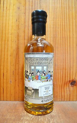 【正規品】スプリングバンク 1995 21年もの シングルカスク カスクストレングス シングル モルト スコッチ ウイスキー ブティックウイスキーカンパニー 500ml 47.6% 正規 ハードリカーDISTILLED 1995 AGED 21 YEAR SINGLECASK CASKSTRENGTH Boutique-y Whisky Company