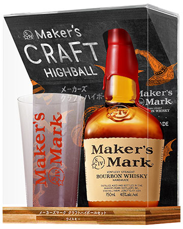 【正規品 箱入 ハイボールグラス付き】メーカーズマーク ハイボールグラス付 バーボン ウイスキー 正規品 レッド トップ 700ml 45% ハードリカー