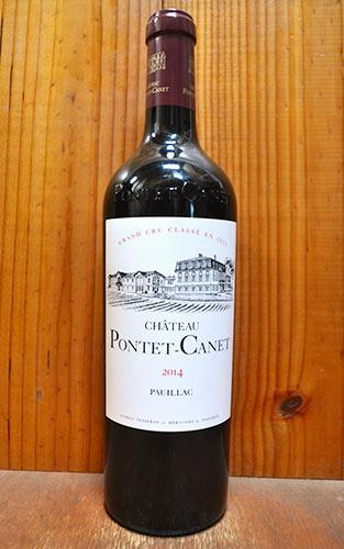 シャトー ポンテ カネ 2014 メドック グラン クリュ クラッセ メドック 格付第5級 赤ワイン ワイン 辛口 フルボディ 750mlChateau Pontet Canet [2014] AOC Pauillac Grand Cru Classe du Medoc en 1855